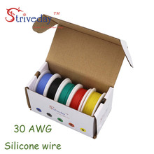 50m 30AWG Silicone Wire 5 color Mix box 1 box 2 package Electrical Wire Line Copper(China)