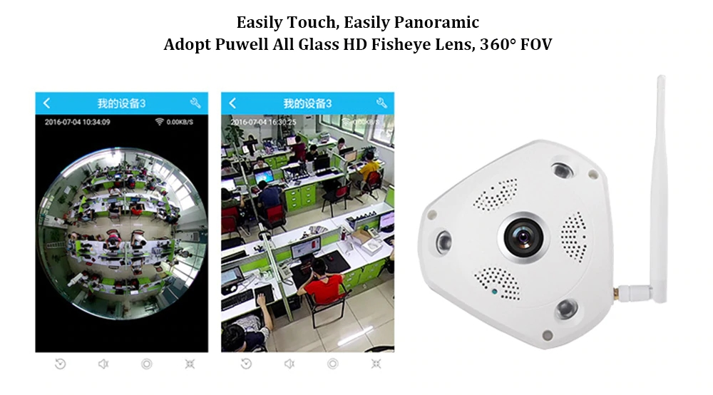 3G4G Wireless 360 Degree Panoramic Mobile IP Camera with 3MP Alarm VR Camera Surveillance Used as WIFI Hotspots Free APP Alarm_F6