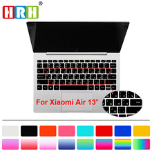 HRH Russian Language Silicone Gel US Keyboard Cover Skin Protector Protective film  For Xiaomi air 13.3 inch