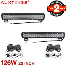 Auxtings 2 pack 20inch 126W Dual rows high lumens offroad light bar LED 4x4 car with wiring harness(China)