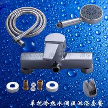 2015 Hot Sale Single Holder Dual Control Led Shower Rain Set Concealed Mixing Valve Faucet Hot And Cold All-copper Bath Tub