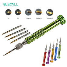 6 in1 multifunctional Screwdriver Set T6 T5 Torx Phillips Slotted Repairing Tool