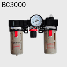 AirTAC type BC3000 pneumatic components oil and water separation of gas source treatment BC-3000 pressure regulating filter Sanl