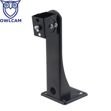 Free Shipping 4pcs/lot 164mm Height Wall Mount Stand Bracket For Security Camera,Strengthen CCTV Camera Bracket XR-AB203