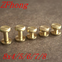 20 Sets free shipping  8*4/5/6/7/8mm  Leather Craft Belt Wallet Handbag Solid Brass Nail Rivets Chicago Screw