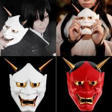 Japanese Buddhist Evil Oni Noh Hannya Mask Cosplay Scary Mask Adult Fancy Costume Masquerade Party Terror Halloween Props