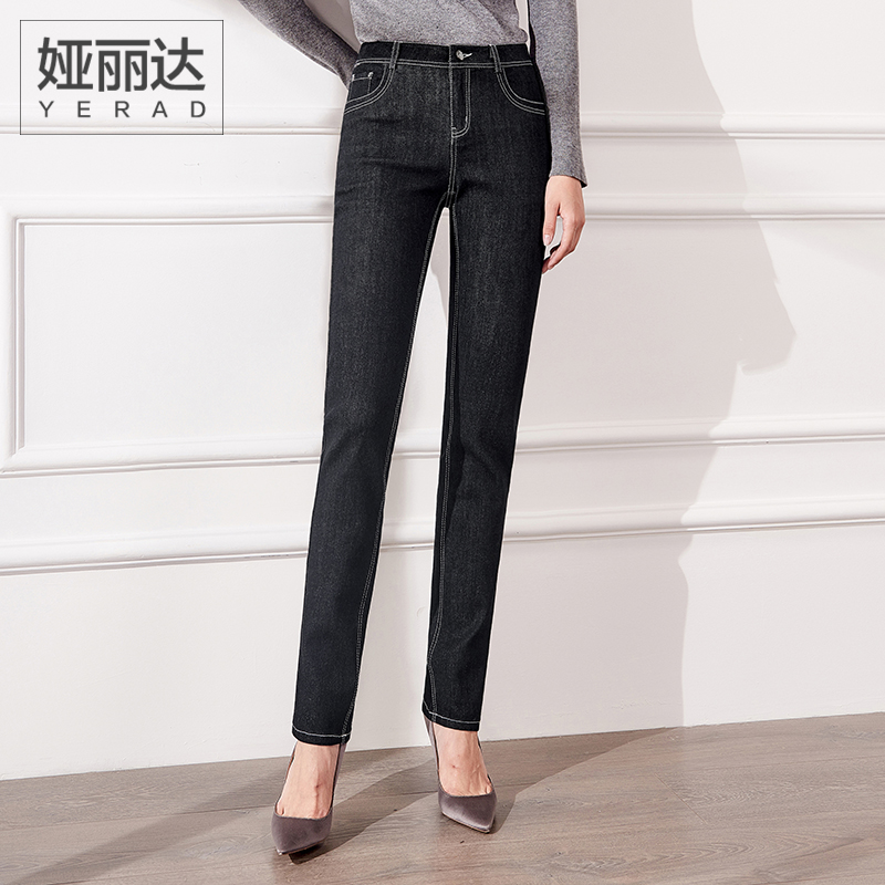YERAD 2017 Autumn New Arrival Womens Jeans Slim Solid Black Pencil Pants Female Full Length Fashion Straight JeansÎäåæäà è àêñåññóàðû<br><br>