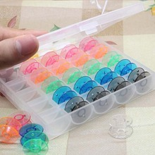 High Quality 25Pcs Storage Box for Sewing Machine Empty Bobbins Sewing Machine Spools Colorful Plastic Case 2017(China)