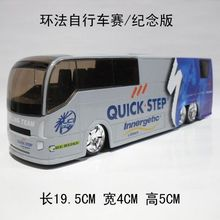Tour de France Cycling Bus,Commemorative Edition Limited Edition 1:30 scale alloy pull back cars,model,High simulation bus toy