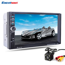 7021G 7inch HD 2Din Touch Screen Bluetooth2.0 Mirror Link Car MP5 Player GPS Navigation FM/AUX-IN Audio Radio+Rear View Camera