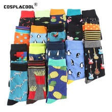 [Cosplaycool] Cool Food Animal Hip Hop Crew calcetines Divertidos Street Happy Socks hombres Harajuku Divertidos Skateboard Chaussette Homme(China)