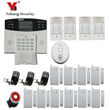 YobangSecurity Remote Control Voice Prompt 7 Wired 99 Wireless Guard Zones GSM Home Alarm Security System Smoke Sensor 433