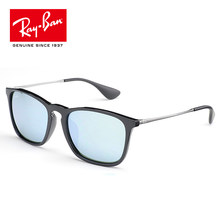 548441556b 100% Original Rayban Square Sunglasses Lens Eyewear Accessories Sun Glasses  classic prescription RB4187F-601