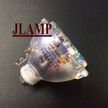 L1583A PROJECTOR LAMP/BULB FOR HP MP8010/XP8020/XP7030/XP7035