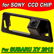 Ruckfahrkamera for Sony CCD Auto Subaru XV Ruckfahr kamera car backup camera rear view reverse parking camera HD waterproof