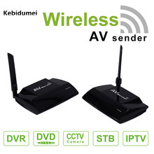 Kebidumei HDMI AV Sender TV Wireless Audio Stereo Video Transmitter Receiver PAT-580 5.8GHz With IR Remote 300M Adapter Extend(China)