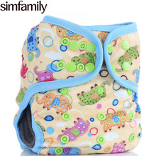 [simfamily]1PC Reusable Waterproof One Size Pocket Minky Cloth Diaper Nappy Baby Bamboo Charcoal Inner Wholesale Selling(China)