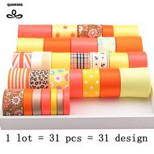 High quality 31Design Mix Ribbon Set For Diy Handmade Gift Craft Packing Hair Accessories Materials Wedding Ribbon Package