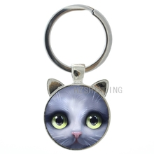2016 New fashion animal photo glass cabochon keychain Cute  Giant Tiger key chain ring holder jewellery men women gifts CN581