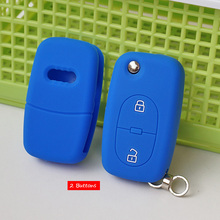 silicone rubber car key fob cover case shell for Audi A2 A3 A4 A6 A8 TT Two 2 button OLD flip folding remote repair protect skin