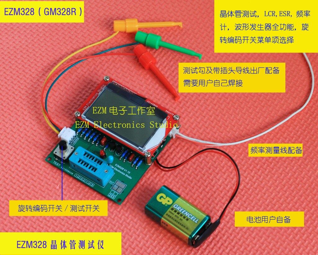 GM328R (EZM328) Transistor Tester, \ESR Meter, \LCR Meter \ Frequency Meter \ Square Wave Generator<br>