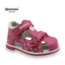 Buy Apakowa PU Leather Girls Shoes kids Summer Baby Girls Sandals Shoes Skidproof Toddlers Infant Children Kids Shoes Arch Support for $12.59 in AliExpress store