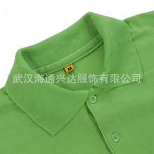 Business & Casual Polo shirt Lovers clothes Women's Men's lapel short sleeve shirts for couples superman advertising Poloshirt