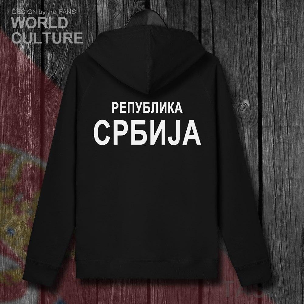 H00000_NAT_Serbia01_HA01black-back