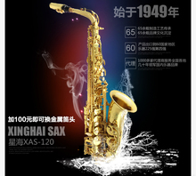 Mp3 saxophone tube tenor saxophone e saxe salma saxe himself to instrument package for postage(China)