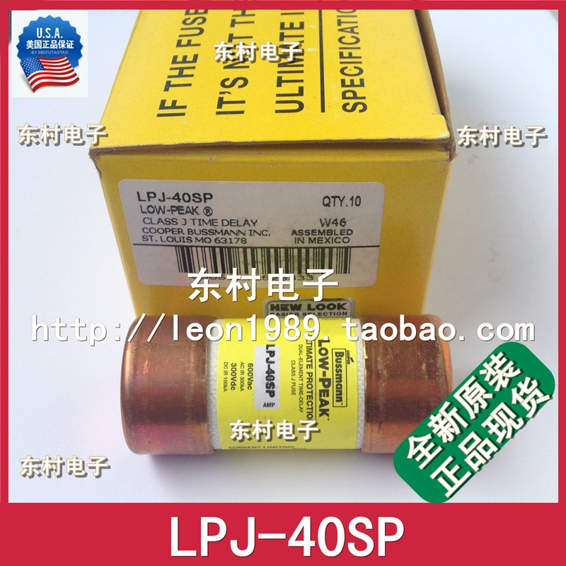 US Fuse BUSSMANN LOW-PEAK fuse LPJ-40SP 40A 600V<br>