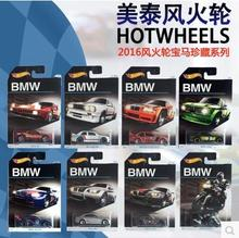 New hotwheels DJM79 wholesale 8pcs/set 72PCS/box Limited collection boy toy gift little car model sports car motorcycle M1 M3 Z4
