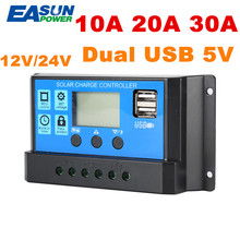 EASUN POWER Solar Controller 12V 24V 30A 20A 10A Solar Regulator PWM Solar Panel Battery Charger LCD Display Dual USB 5V Output(China)