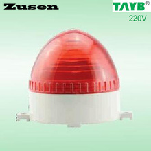 Zusen TB60V 220v RED led small Security Alarm Strobe Signal Warning Light LED Lamp
