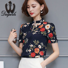 3XL Summer Brand Tops New 2017 Printed blouse Plus size Women Casual Blusas Femininas Short sleeve Chiffon shirt(China)