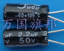 Free Delivery. High and low voltage complete series 2.2 uF electrolytic capacitors 50 v 2.2 uF 3 RMB 100 only