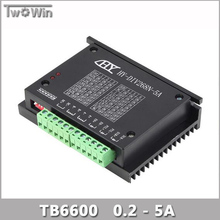 TB6600 0.2-5A CNC Controller, Stepper Motor Driver Nema 17,23, tb6600 Single Axes Two Phase Hybrid Stepper Motor For cnc.