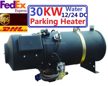 Hot Sell In Europe 30kw 24V Water Heater Similar Auto Liquid Parking Heater Similar Webasto Heater For Bus Free Shipping(China)