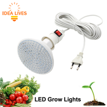 LED Grow Light 7W+ E27 Screw Interface Lamp Base With 4M 8M Line Independent Switch Indoor Greenhouse Plants Grow Flowerl Lamp