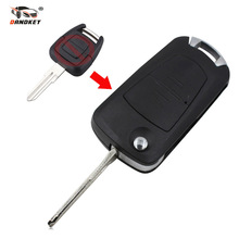 DANDKEY Flip Remote Key Fob Case HU46 Blade For Vauxhall Opel Astra Vectra Zafira 2 Button