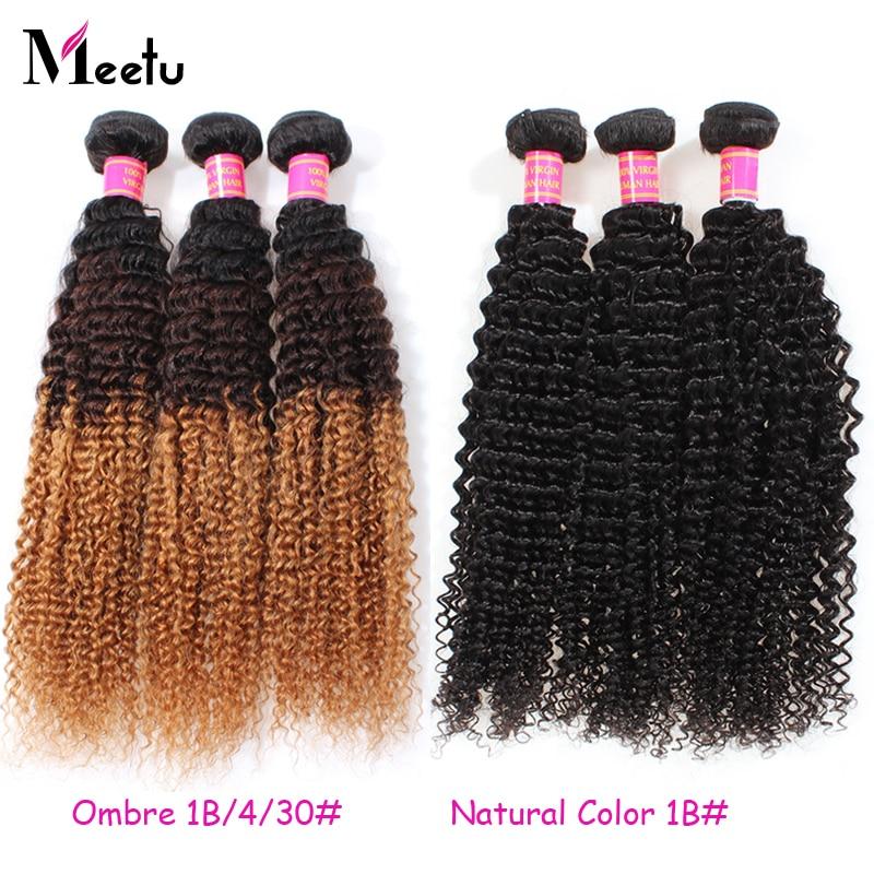 Peruvian Virgin Hair Weaves Peruvian Curly Virgin Hair Bundle Deals 100% Human Hair Extension Peruvian Deep Curly Kinky Curly<br><br>Aliexpress