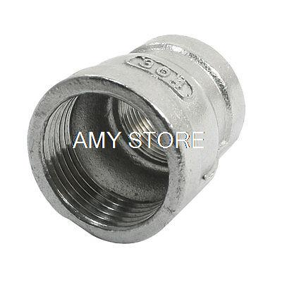 Pipeline Adapter 1 BSP x 3/4 BSP Female Thread Silver Tone Reducing Coupling Brewing Stainless Steel 304<br><br>Aliexpress