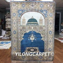 Yilong 2.8'x4' Oriental Rugs Vintage Handmade Silk Prayer Carpet Classic Persian Art Collection Tapestry (L67B2.8x4)