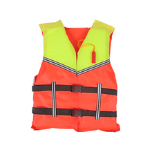 Adult Life Saving Life Jacket Safety Jacket Survival Suit Buoyancy Aid Boating Surfing Vest Clothing Swimming Marine Water Sport(China)