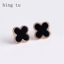 Bing Tu Exquisite Cute Gold Color Four Leaf Clover Stud Earrings Fashion Brand Women Earring Costume Accessories pendientes