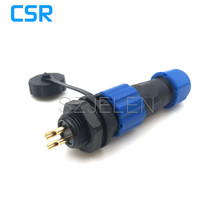 13mm SD13 2 pin waterproof connector, Power wire connectors, cable connectors , automotive connectors, Plug and socket, IP68(China)