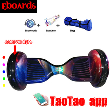 10 Inch Hoverboard Bluetooth Speaker Electric Giroskuter Gyroscooter Overboard Gyro Scooter Hover board Two Wheel Oxboard
