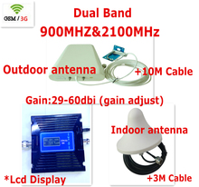 Full Set Dual band GSM 3G booster with Signal Display Screen , gsm 3g Antenna + GSM WCDMA mobile Signal Repeater at 900 2100 MHz