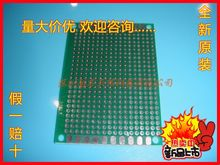 Free shipping 10pcs/lot Fiberglass board epoxy board 5 * 7 HAL glass plate test board sided Universal new original