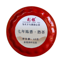 New Coming 7year Old Ripe Pu'er Tea Chen Xiang Old Cooked Tea 65 G/box Loose Tea Freeshipping