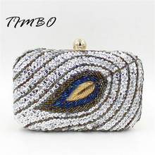 High-quality vintage fashion beaded sequined peacock feathers gradient wedding party clutch evening bag shoulder  handbags